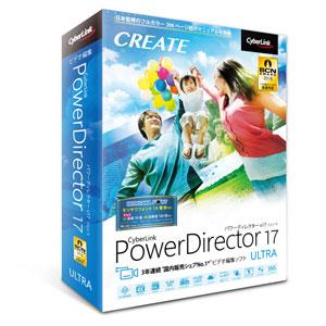 PowerDirector 17 Ultra 通常版 サイバーリンク ※パッケージ版