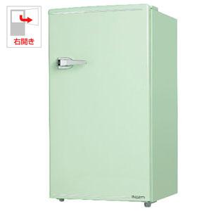 (標準設置料込)WRD-1085G エスキュービズム 85L 1ドア冷蔵庫(直冷式)ライトグリーン【右開き】 S-cubism レトロ冷蔵庫