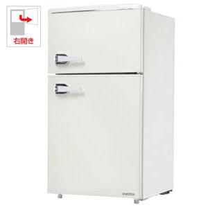 (標準設置料込)WRD-2090W エスキュービズム 85L 2ドア冷蔵庫(直冷式)レトロホワイト【右開き】 S-cubism
