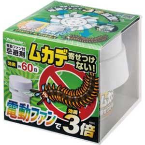 205818 シマダ 電動ファン付ムカデを寄せ付けない200g 上品 [宅送]