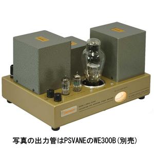 U-BROS-300AHL/ペア 上杉研究所 真空管式モノラル・パワーアンプ(ステレオペア)【真空管:300B 無タイプ(別売)】 UESUGI