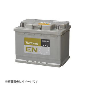 LN5 日立 欧州車用バッテリー【他商品との同時購入不可】 Tuflong EN