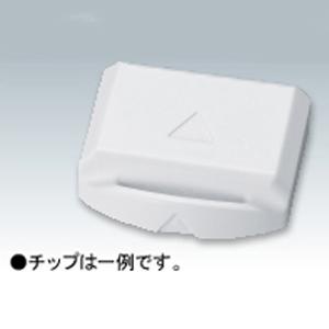 "PK-NST25 オン・ステージ オンステージ""Nシリーズ""専用追加曲チップ【ポップス・歌謡曲(200曲入り)】 ON STAGE"