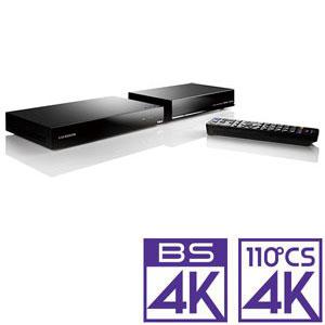 HVT-4KBC2T I/Oデータ 2TB HDDレコーダー新4K衛星放送対応 ハードディスクレコーダー 「REC-ON」