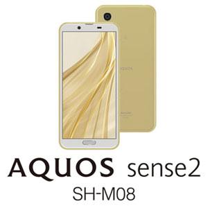 SH-M08-Y シャープ AQUOS sense2 SH-M08 アッシュイエロー 5.5インチ SIMフリースマートフォン[メモリ 3GB/ストレージ 32GB/IGZOディスプレイ]