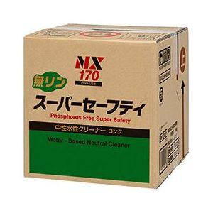 NX170 イチネンケミカルズ 中性水性クリーナー 無リンスーパーセーフティ 20L
