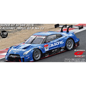 1/18 CALSONIC IMPUL GT-R SUPER GT GT500 2018 No.12【81126】 EBBRO