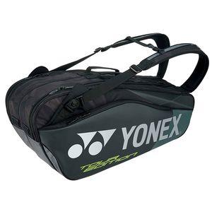 YO-BAG1802R-007 ヨネックス ラケットバッグ6(リュック付)(ブラック・テニス6本用) YONEX PRO series