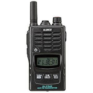 DJP240S アルインコ 特定小電力トランシーバー ALINCO