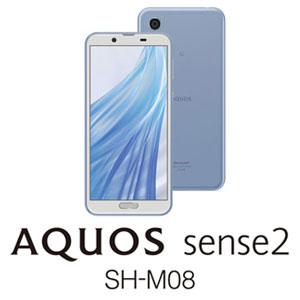 SH-M08-A シャープ AQUOS sense2 SH-M08 アーバンブルー 5.5インチ SIMフリースマートフォン[メモリ 3GB/ストレージ 32GB/IGZOディスプレイ]