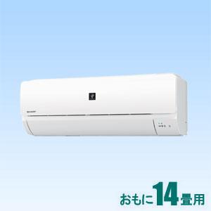 AY-J40S-W シャープ 【標準工事セットエアコン】(15000円分工事費込)プラズマクラスター7000搭載 おもに14畳用 (冷房:11~17畳/暖房:11~14畳) J-Sシリーズ(ホワイト系)