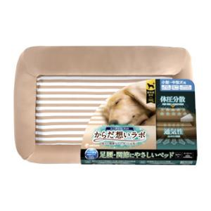 からだ想いラボ 足腰・関節にやさしいベッド 小型~中型犬用 ユニ・チャーム ベツドチユウガタ1