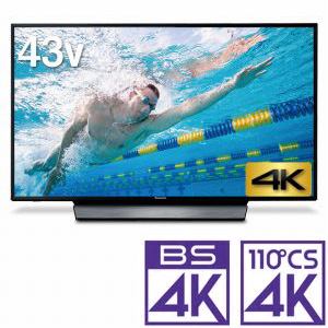 (標準設置料込_Aエリアのみ)TH-43GX850 パナソニック 43V型地上・BS・110度CSデジタル4Kチューナー内蔵 LED液晶テレビ (別売USB HDD録画対応) Panasonic VIERA 4K
