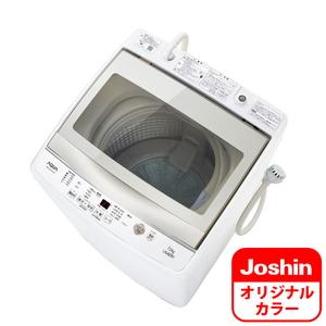 _ (標準設置料込)AQW-GP70GJ-W アクア 7.0kg 全自動洗濯機 ホワイト AQUA AQW-GP70G-W のJoshinオリジナルモデル
