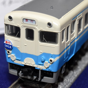[鉄道模型]トミックス (Nゲージ) 97907 JR キハ58系急行ディーゼルカー(うわじま・JR四国色)セット(3両)【限定品】