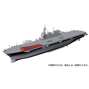 1/700 海上自衛隊 護衛艦 いずも