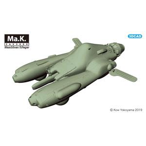 1/20 反重力装甲戦闘機 Pkf.85 ファルケ I型乙【64115】 ハセガワ