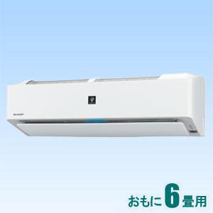 AY-J22H-W シャープ おもに6畳用【標準工事セットエアコン】(10000円分工事費込)高濃度プラズマクラスター25000搭載 おもに6畳用 (冷房:6~9畳/暖房:6~7畳) シャープ J-Hシリーズ J-Hシリーズ (ホワイト系), ミサトマチ:f2b33a52 --- anaphylaxisireland.ie