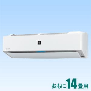 AY-J40H2-W シャープ 【標準工事セットエアコン】(15000円分工事費込)高濃度プラズマクラスター25000搭載 おもに14畳用 (冷房:11~17畳/暖房:11~14畳) J-Hシリーズ 電源200V (ホワイト系)