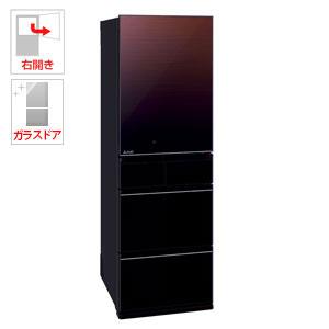 (標準設置料込)MR-MB45E-ZT 三菱 451L 5ドア冷蔵庫(グラデーションブラウン)【右開き】 MITSUBISHI