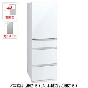 (標準設置料込)MR-MB45EL-W 三菱 451L 5ドア冷蔵庫(クリスタルピュアホワイト)【左開き】 MITSUBISHI