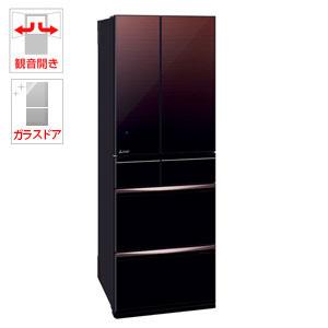 (標準設置料込)MR-MX46E-ZT 三菱 455L 6ドア冷蔵庫(グラデーションブラウン) MITSUBISHI