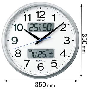ZS-250-S セイコークロック 電波掛け時計 ハイブリッド電波掛時計 NexTime(ネクスタイム)銀色メタリック [ZS250S]【返品種別A】