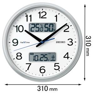 ZS-251-S セイコークロック 電波掛け時計 ハイブリッド電波掛時計 NexTime(ネクスタイム)銀色メタリック [ZS251S]【返品種別A】