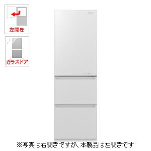 NR-C370GCL-W パナソニック 365L 3ドア冷蔵庫(スノーホワイト)【左開き】 Panasonic エコナビ