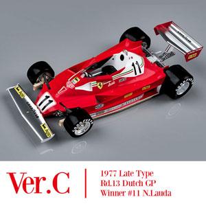 1/12 フルディティールキット Ferrari 312T2 '77 Ver.C 【K687】 モデルファクトリーヒロ