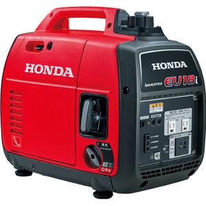 EU18i ホンダ 正弦波インバーター搭載発電機 HONDA ガソリン発電機(ハンディタイプ) 携帯発電機