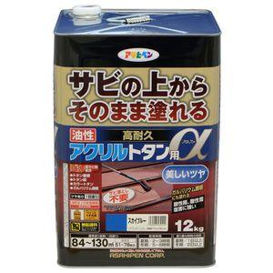 AP9018290 アサヒペン 油性高耐久アクリルトタン用α 12kg (スカイブルー) 塗料