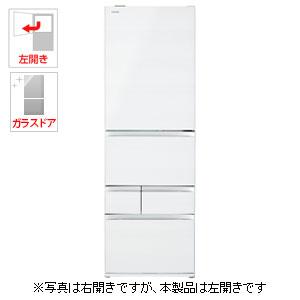 (標準設置料込)GR-R470GWL-UW 東芝 465L 5ドア冷蔵庫(クリアグレインホワイト)【左開き】 TOSHIBA