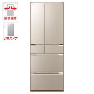 (標準設置料込)R-KW57K-XN 日立 567L 567L 6ドア冷蔵庫(ファインシャンパン) HITACHI 日立 KWシリーズ KWシリーズ, エプロンスタイル/エプロン専門店:3bcb2ab8 --- anaphylaxisireland.ie