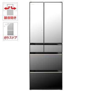 (標準設置料込)R-KX57K-X 日立 567L 6ドア冷蔵庫(クリスタルミラー) HITACHI KXシリーズ