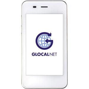 G3S-GOLD GLOCALNET モバイルルータ(クラウドWi-Fi) ゴールド