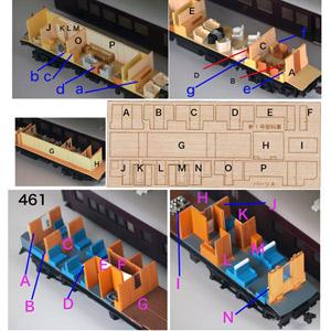 [鉄道模型]エヌ小屋 (HO) 11000 天賞堂製対応 1号編成室内パーツ
