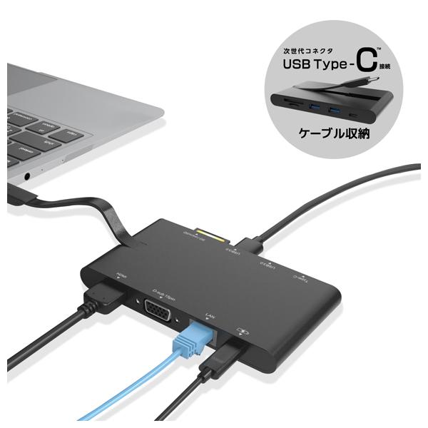 DST-C05BK エレコム USB Type-C接続モバイルドッキングステーション(ブラック) ELECOM