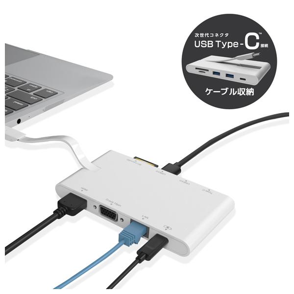 DST-C05WH エレコム USB Type-C接続モバイルドッキングステーション(ホワイト) ELECOM