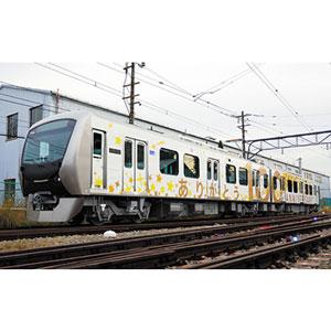 [鉄道模型]グリーンマックス (Nゲージ) 50627 静岡鉄道A3000形(創立100周年記念ラッピング)2両編成セット(動力付き)
