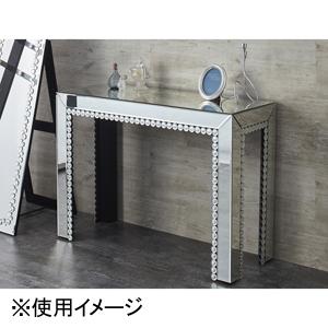 85006 クロシオ ミラーテーブル MIRAYU