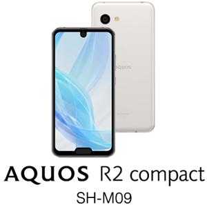 SH-M09-W シャープ AQUOS R2 compact SH-M09(ディープホワイト) 5.2インチ SIMフリースマートフォン[メモリ 4GB/ストレージ 64GB/IGZOディスプレイ]