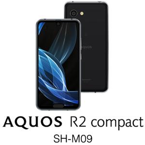SH-M09-B シャープ AQUOS R2 compact SH-M09(ピュアブラック) 5.2インチ SIMフリースマートフォン[メモリ 4GB/ストレージ 64GB/IGZOディスプレイ]