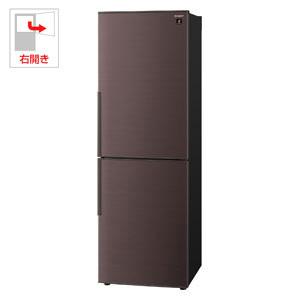 SJ-PD31E-T シャープ 310L 2ドア冷蔵庫(ブラウン系)【右開き】 SHARP プラズマクラスター冷蔵庫