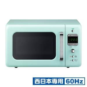 DM-E26AM DAEWOO 【西日本専用・60Hz】電子レンジ 18L アクアミント