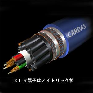 """CLEAR-XLR-1.0M カルダス XLRケーブル(1.0m・ペア)CLEAR 【端子:ノイトリック製】 CARDAS Audio""""CLEAR"""""""