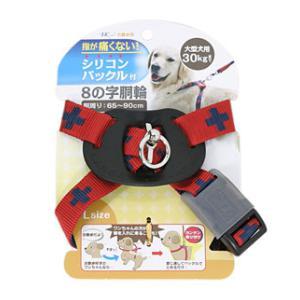 ダイスキ クロスプラスハーネス L 赤 物品 アース ペット DSクロスプラスハ-ネス アカ 毎日激安特売で 営業中です