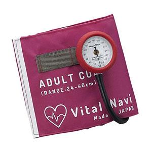 LFセイジンヨウ-マゼンタ アズワン バイタルナビ血圧計 ラテックスフリー (マゼンタ LF成人用)