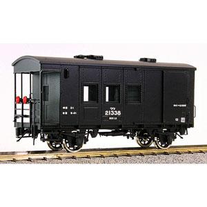 [鉄道模型]ワールド工芸 (HO) 16番 国鉄 ワフ21000形 有蓋緩急車 塗装済完成品 リニューアル品