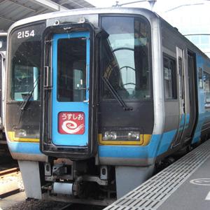 [鉄道模型]カトー (Nゲージ) 10-1504 JR四国2000系 3両セット